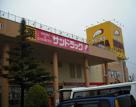 MEGAドン・キホーテ浜松可美店 4月23日(金) リニューアルオープン 初日-220423-1