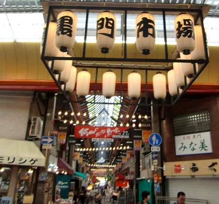 黒門市場 第2回 100円商店街 2010年9月25日(土)開催!-220923-1