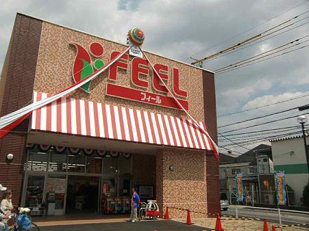 go go feel-230324-3
