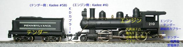 0043-mantua_mogul_loco_and_tender_2-6-0