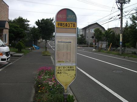 DSCF2193