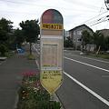 写真: DSCF2193