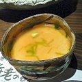 Photos: 南蛮海老の茶碗蒸し