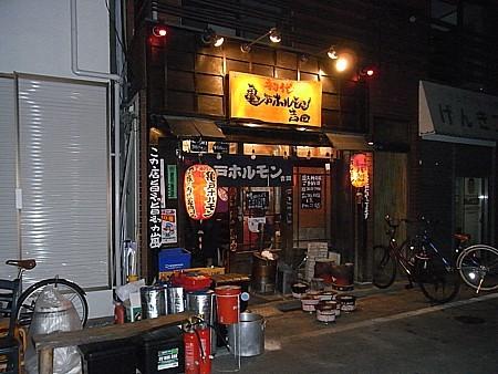 亀戸ホルモン吉田