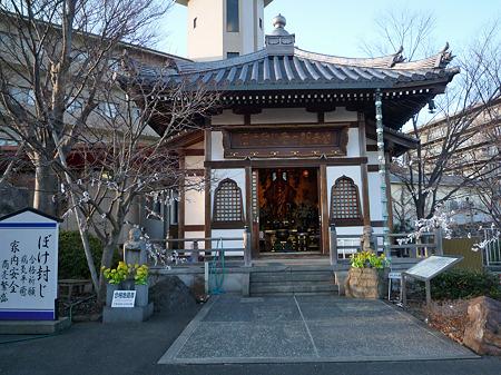 鉄輪~いでゆ坂(1)愛の観世音菩薩