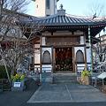 写真: 鉄輪~いでゆ坂(1)愛の観世音菩薩
