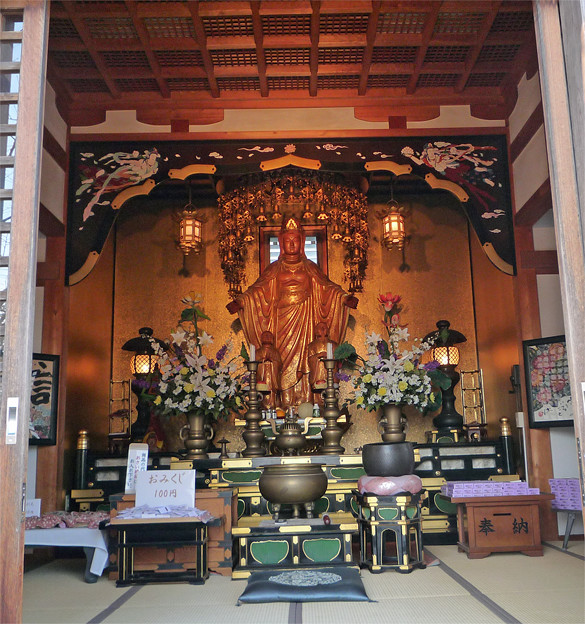 写真: 鉄輪~いでゆ坂(2)愛の観世音菩薩