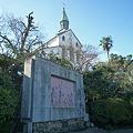 写真: 大浦天主堂(2)