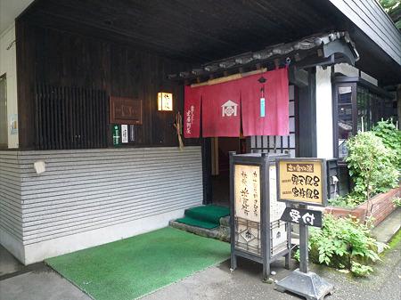 杖立温泉~米屋別荘(1)