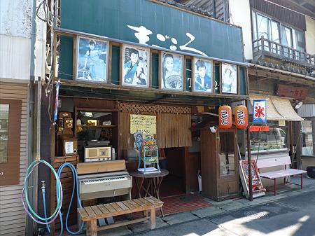 昭和の町の商店街(4)