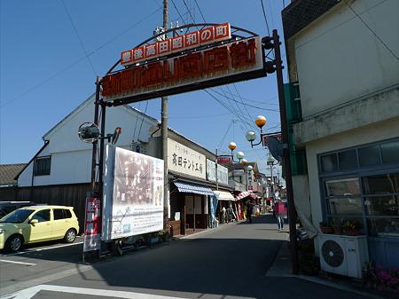 昭和の町の商店街(5)