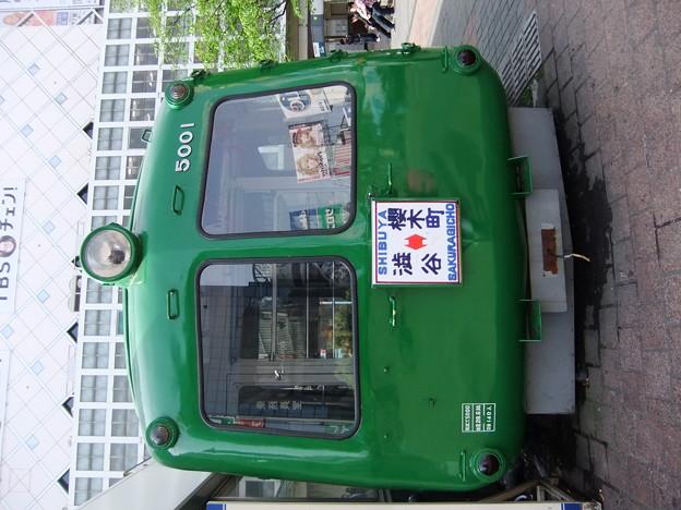 渋谷ハチ公口のアレ