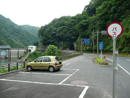 sajigawaDAM3