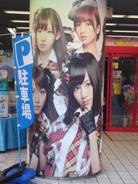 柱にも AKB48だっちゃ☆