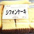 写真: シフォンケーキ