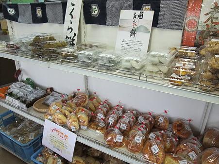 京都08・農匠の郷やくの6