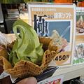 写真: 極みの抹茶ソフト(東名【下り】・日本坂PA)