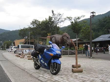荒島岳(北陸ツーリング)-20100919-144343