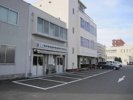 MKIIユーザー車検2010-練馬陸運局D棟