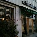 写真: ufotable cafe