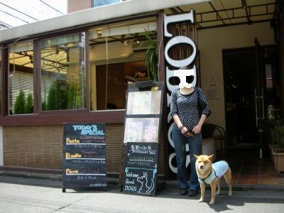 LOBROS カフェ