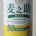 2_muginosuke1