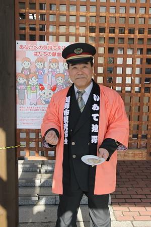 遠野駅長さん(^_^)