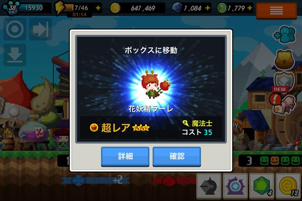 【ポケキン】ステップアップガチャ (5)