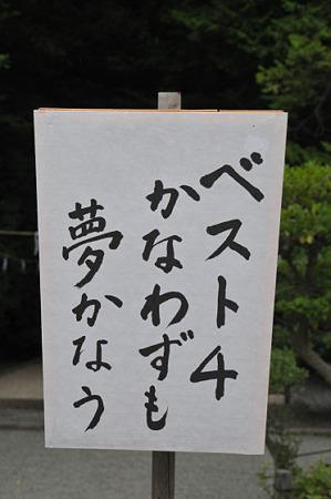 ぼんぼり祭り2010 08