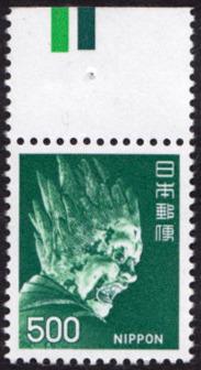 500円CM01-03