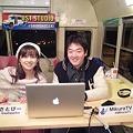写真: USTバススタジオにゃう(・∀・)♪ #ustbus